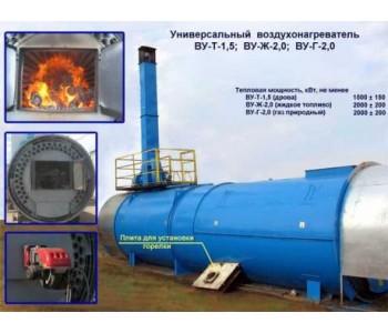 Теплогенератор ВУ-Т-1,5